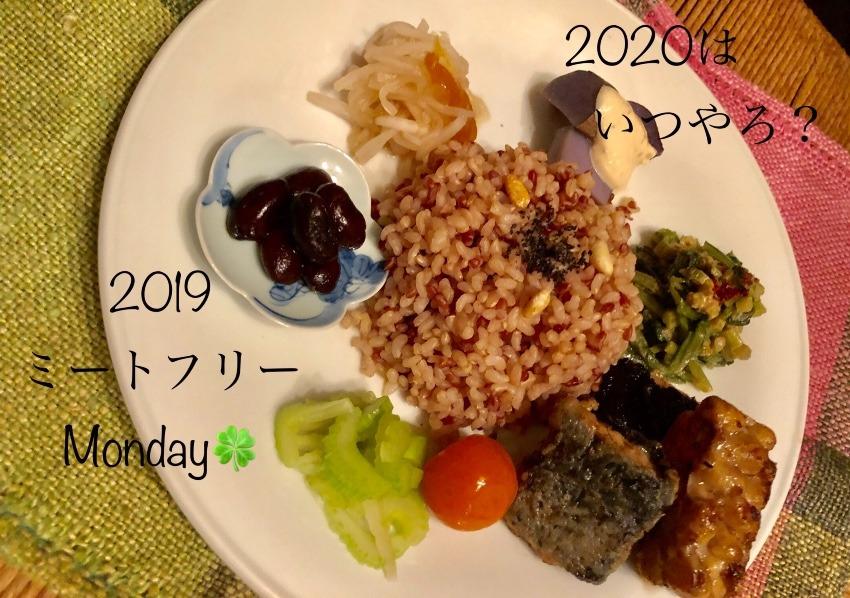 沢山🍀収穫✨お野菜✨